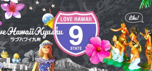 ラブハワイ九州Facebook