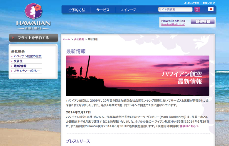 スクリーンショット(2014-02-27-22.55.39)