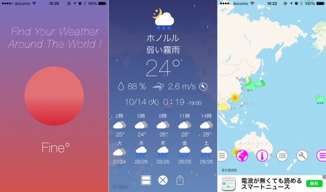 app_3