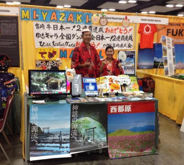 miyazaki2