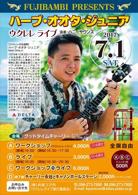Kumamoto--Good-Time-Charlie