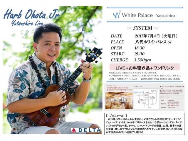 White-Palace-2017_7_4